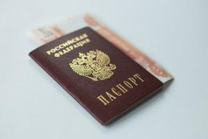 больше Фиктивный брак за деньги в россии для получения гражданства рф эти тогда
